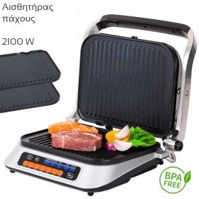 First Austria FA-5344-3 Τοστιέρα – grill με ψηφιακό έλεγχο ψησίματος – 2100 W - FIRST