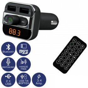 AKAI FMT-20BT FM TRANSMITTER HANDS FREE ΚΑΙ ΦΟΡΤΙΣΤΗΣ ΑΥΤΟΚΙΝΗΤΟΥ ΜΕ BLUETOOTH MICRO SD ΚΑΙ 2 USB - AKAI
