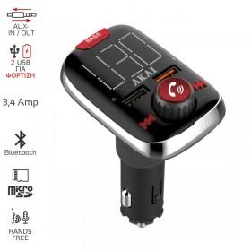 Akai FMT-74BT FM transmitter με Hands Free, φορτιστή αυτοκινήτου, Bluetooth, Aux-In / Out, micro SD, και 2 USB - AKAI
