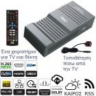 Osio OST-2650MD DVB-T/T2 Full HD H.265 MPEG-4 Ψηφιακός δέκτης με USB, χειριστήριο για TV & δέκτη, τοποθέτηση πίσω από την TV - OSIO