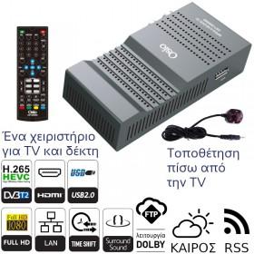 OSIO OST-2650MD DVB-T/T2 FULL HD H.265 MPEG-4 ΨHΦIAKOΣ ΔΕΚΤΗΣ ΜΕ USB, ΧΕΙΡΙΣΤΗΡΙΟ ΓΙΑ TV & ΔΕΚΤΗ, ΤΟΠΟΘΕΤΗΣΗ ΠΙΣΩ ΑΠΟ ΤΗΝ TV - OSIO