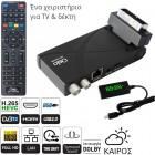 Osio OST-2651MD DVB-T/T2 Full HD H.265 MPEG-4 Ψηφιακός δέκτης με USB, χειριστήριο για TV & δέκτη και SCART - OSIO