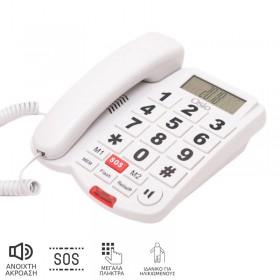 Osio OSWB-4760W Τηλέφωνο με μεγάλα πλήκτρα, ανοιχτή ακρόαση και SOS - OSIO