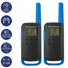 MOTOROLA TALKABOUT T62 WALKIE TALKIE 8KM ΜΠΛΕ - MOTOROLA