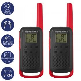 Motorola TALKABOUT T62 Walkie Talkie Κόκκινο 8 km - MOTOROLA