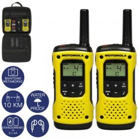 Motorola TLKR T92 H2O Αδιάβροχο Walkie Talkie 10 km - MOTOROLA