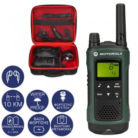 MOTOROLA TLKR T81 HUNTER WALKIE-TALKIE ΑΔΙΑΒΡΟΧΟ 10KM - MOTOROLA