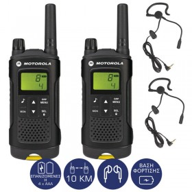 Motorola TLKR XT180 Walkie Talkie με ακουστικά και φακό 10 km - MOTOROLA