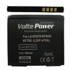 ΜΠΑΤΑΡΙΑ LG KE970shine/KF750 750mAh Li-ion (IP-470A) VoltePower