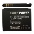 ΜΠΑΤΑΡΙΑ LG KU990/KC910/KM900 850mAh Li-ion(IP-580A)VoltePower