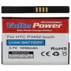 ΜΠΑΤΑΡΙΑ HTC P3450 touch (S230) 1050mAh Li-ion VoltePower