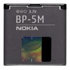 ΜΠΑΤΑΡΙΑ NOKIA BP-5M 6500s/5700/8600 900mAh BULK OR