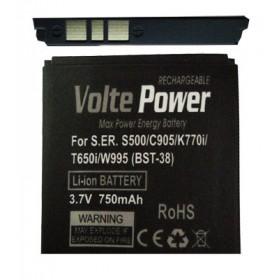 ΜΠΑΤΑΡΙΑ LG KF300/KM385 800mAh Li-ion (LGIP-330P) VoltePower