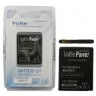 ΜΠΑΤΑΡΙΑ HTC A510e Wildfire S 1350mAh Li-ion( S540)VoltePower
