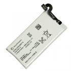 ΜΠΑΤΑΡΙΑ SONY AGPB009-A002 XPERIA SOLE MT27 1265 mAh BULK OR
