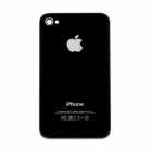 IPHONE 4S BATTERY COVER BLACK 3P OR
