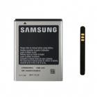 ΜΠΑΤΑΡΙΑ SAMSUNG EB484659VU I8150 GALAXY W/S5690 1500mAh BULK OR