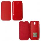VOLTE-TEL ΘΗΚΗ SAMSUNG S4 I9505 BATTERY COVER BOOK RED