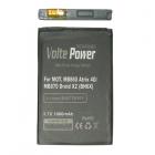 ΜΠΑΤΑΡΙΑ MOTOROLA MB860 DROID 4G 1800mAh Li-ion(BH6X) VoltePower
