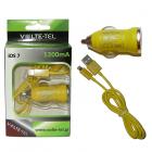 LIGHTNING USB(ΦΟΡΤΙΣΗΣ-DATA VCD01+Φ.Α VCU09 1200mA)YELLOW iOS7 V