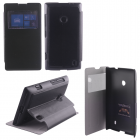 ΘΗΚΗ NOKIA LUMIA 520/525 HARD VIEW BOOK-STAND BLACK VOLTE-TEL