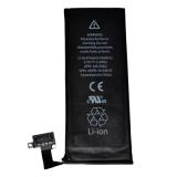 ΜΠΑΤΑΡΙΑ IPHONE 4S 1430 mAh Li-ion Polymer BULK (APN 616-0582)