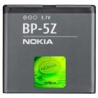 Μπαταρία Nokia BP-5Z για 700 Original Bulk