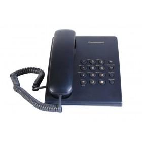 Σταθερό Ψηφιακό Τηλέφωνο Panasonic KX-TS500FXC Μπλέ