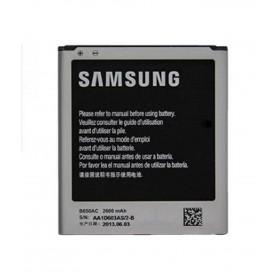 Μπαταρία Samsung B650AC για i9150 Galaxy Mega 5.8 Original Bulk