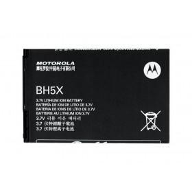 Μπαταρία Motorola BH5X για Droid X2 Original Bulk