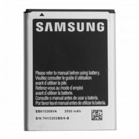 Μπαταρία Samsung EB615268VU για Galaxy Note N7000 Original Bulk
