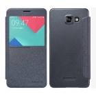 Θήκη Book S-View Nillkin Sparkle Leather για Huawei Ascend Mate 8 Μαύρη με ενεργό S-View