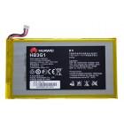 Μπαταρία Huawei HB3G1 για MediaPad 7 Lite Original Bulk